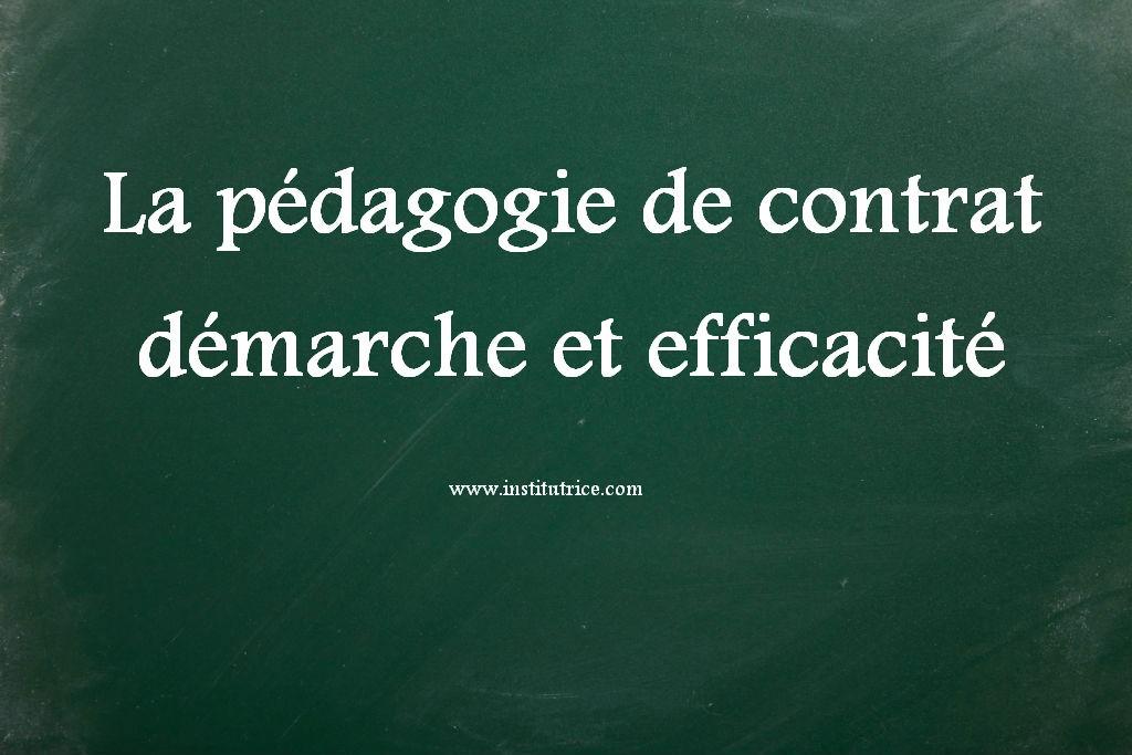 La pédagogie de contrat et pédagogie différenciée