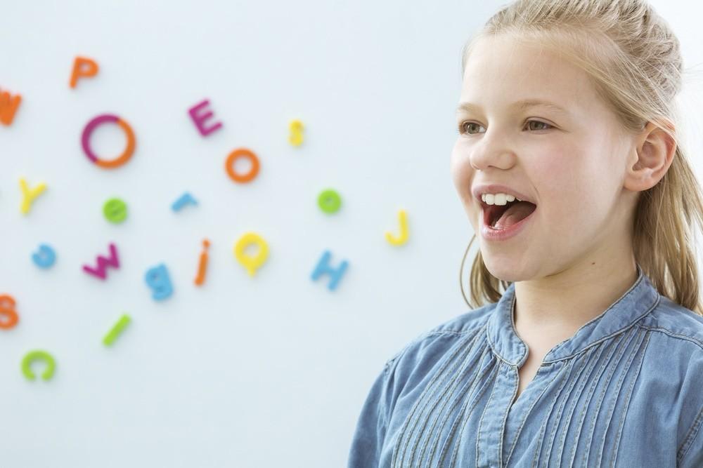 prononciation développement