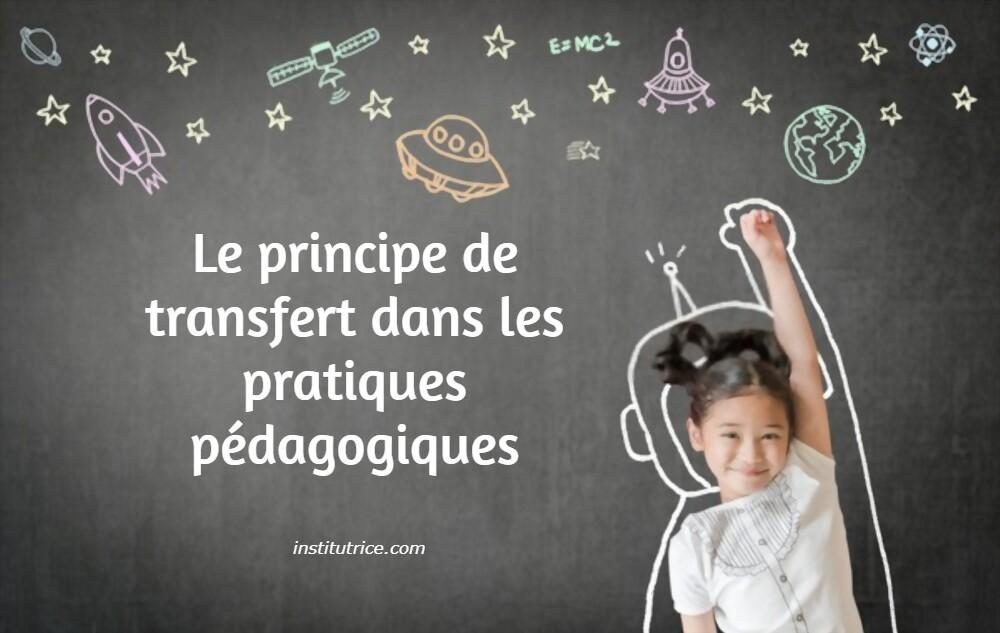 principe de transfert